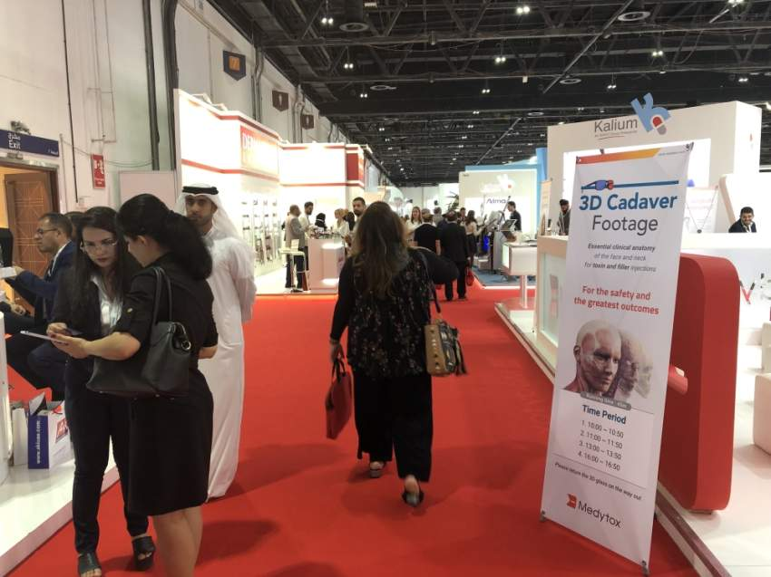 جانب من مؤتمر ومعرض «دبي ديرما» لأمراض الجلد والليزر في دبي. (الرؤية)