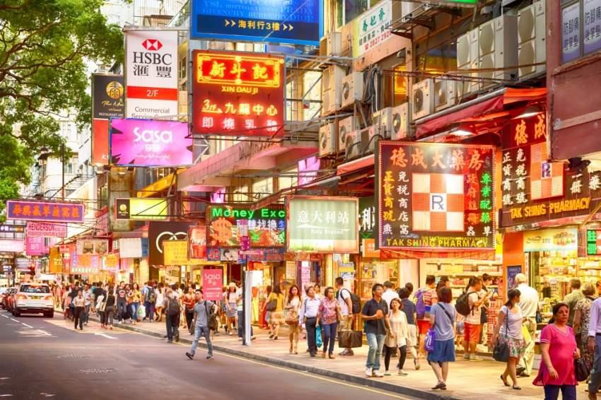 هونغ كونغ تعتزم بناء جزر صناعية للمساعدة في حل أزمة الإسكان