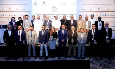 جانب من المؤتمر الدولي الـ 13 للصحة النفسية في دبي. (الرؤية)