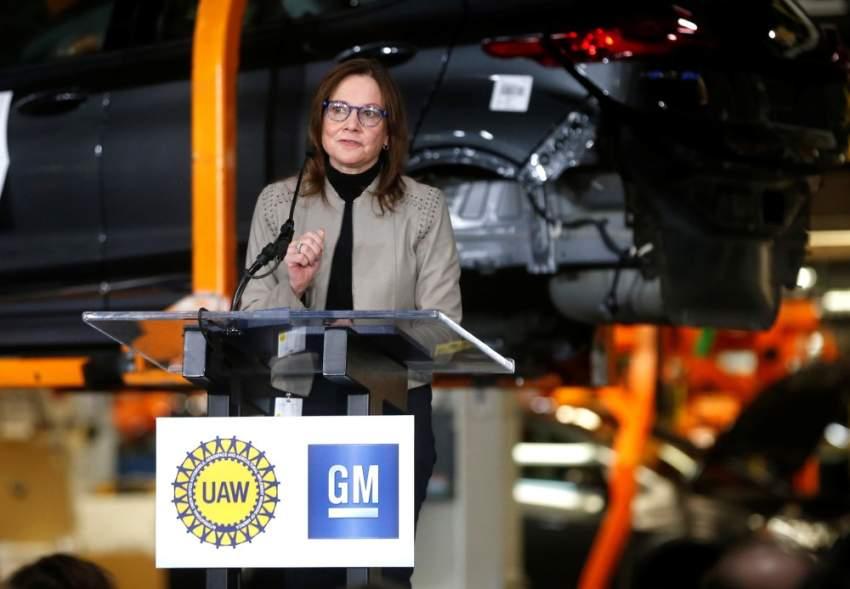 ماري بارا - رئيسة جنرال موتورز والمديرة التنفيذية