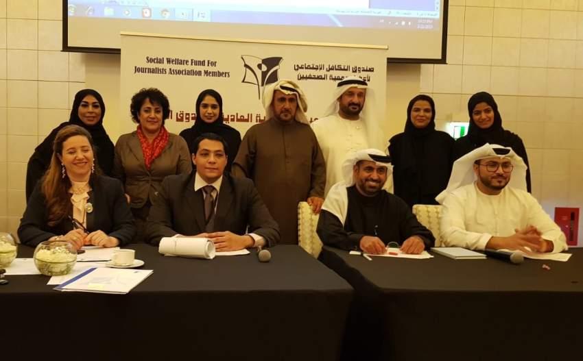 أعضاء المجلس الجديد لصندوق التكافل الاجتماعي. (الرؤية)
