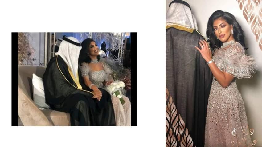 من زفاف دانا الأسطوري