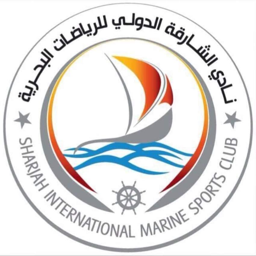 نادي الشارقة الدولي للرياضات البحرية