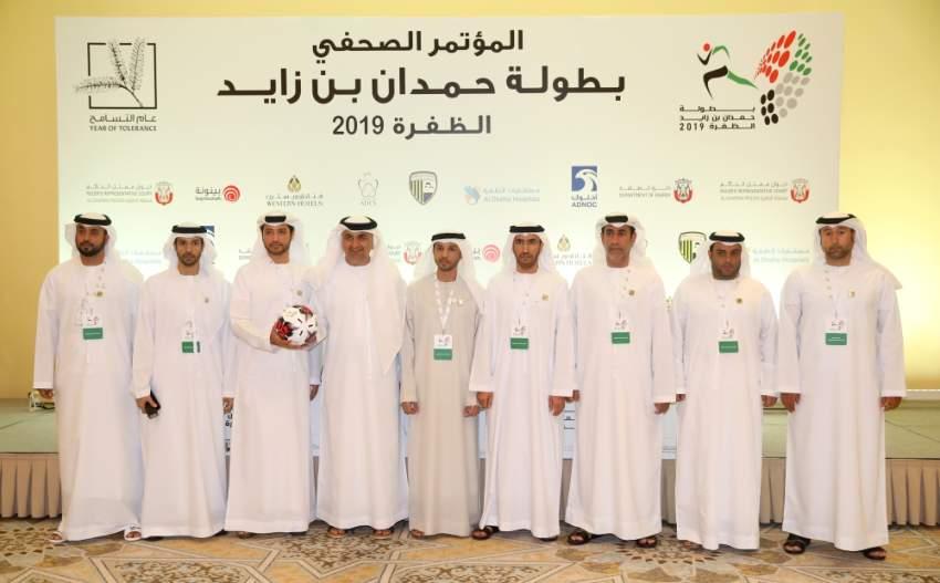 من المؤتمر الصحافي لبطولة الشيخ حمدان بن زايد الرياضية في منطقة الظفرة. (الرؤية)