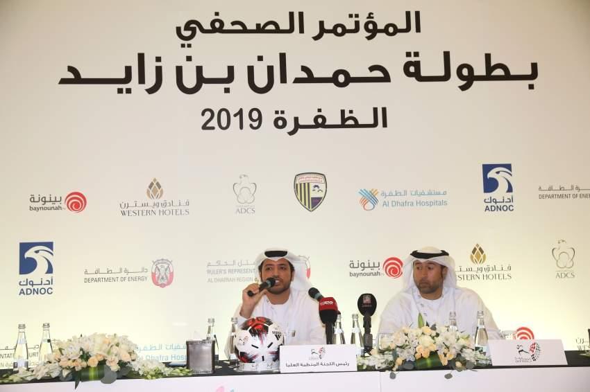مؤتمر صحفي حول بطولة الشيخ حمدان بن زايد الرياضية في الظفرة ابوظبي 24 03 2019