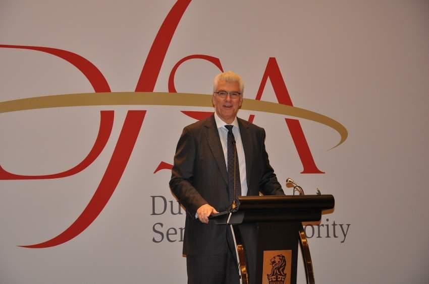 مؤتمر مكافحة الجرائم المالية يستعرض تقييم المخاطر