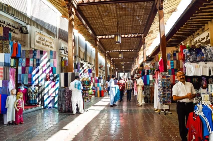 السوق القديم في دبي