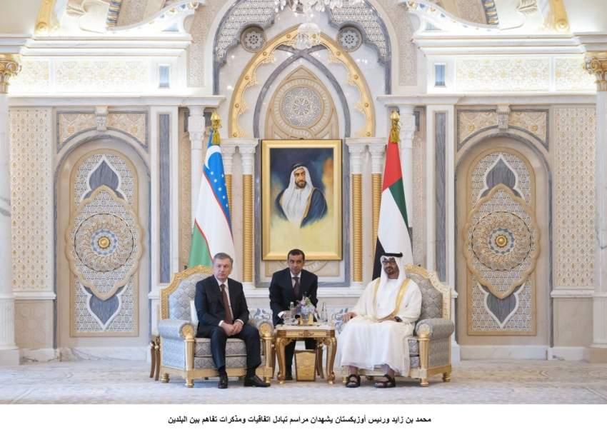 محمد بن زايد يستقبل رئيس أوزبكستان