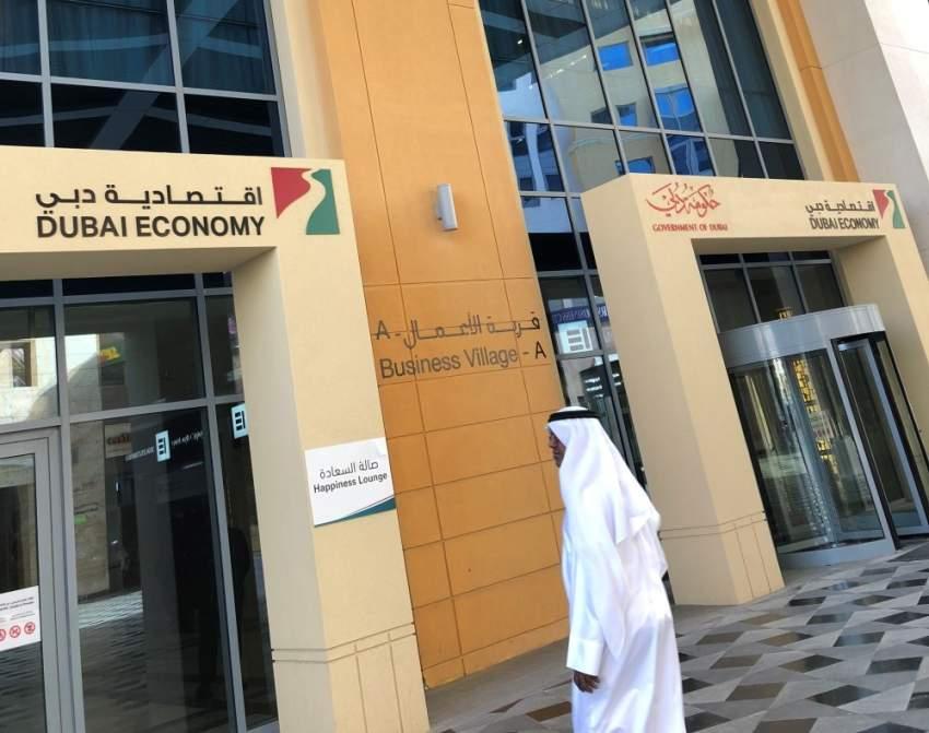 دائرة التنمية الاقتصادية في دبي. (الرؤية)