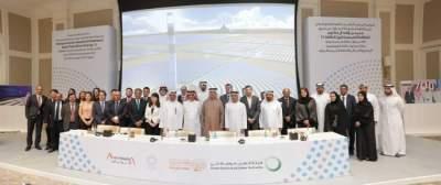 خلال الإعلان عن الإغلاق المالي للمرحلة الرابعة من مجمع محمد بن راشد آل مكتوم للطاقة الشمسية. (الرؤية)