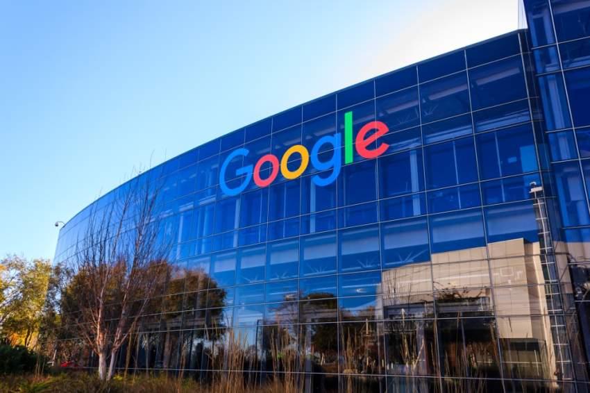 «غوغل» تقيم مركزاً جديداً في تايوان