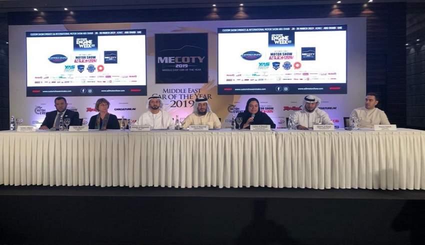 خلال المؤتمر الصحافي للإعلان عن انطلاق معرض أبوظبي للسيارات المعدلة. (الرؤية)