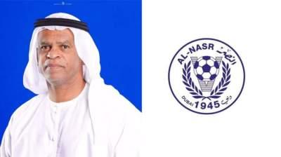 إقالة مدير الفريق الأول لنادي النصر هاشم عبيد وتعيين جلال بديلاً له