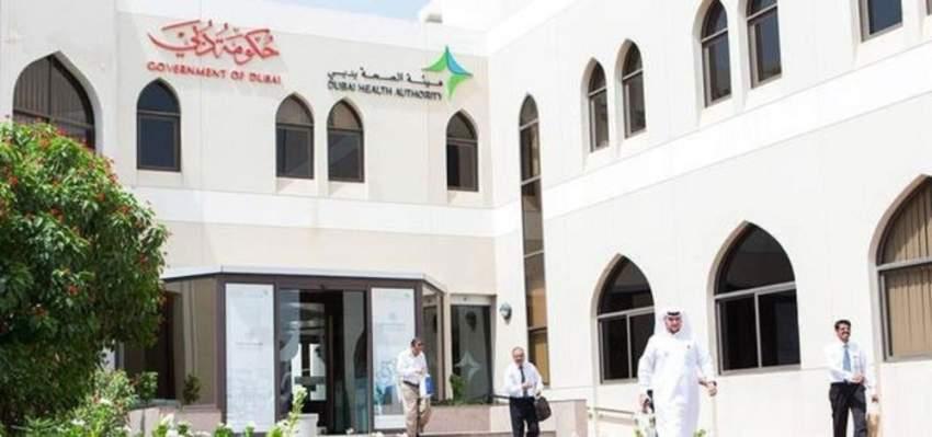«صحة دبي»: المنظار المزدوج لعلاج حصيات الكلى الكبيرة