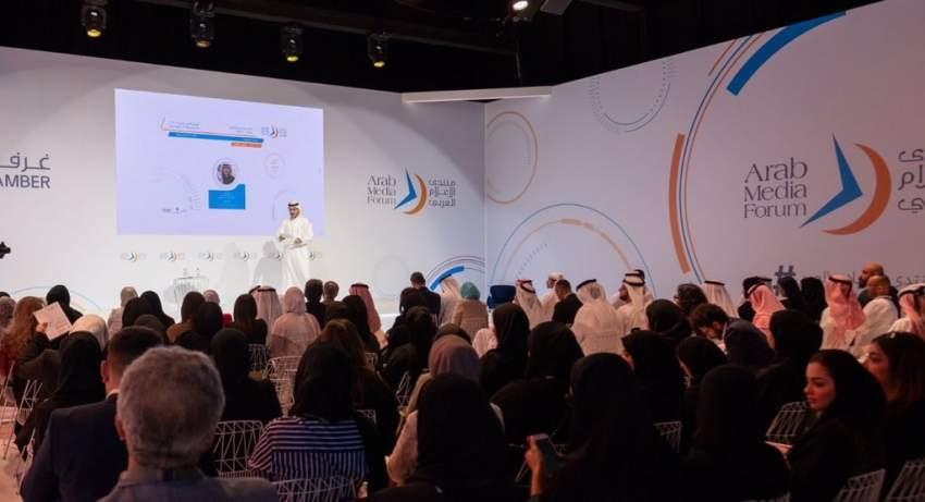 انطلاق أعمال «منتدى الإعلام العربي» في دبي