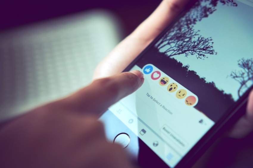 موقع «فيسبوك» يطلق أداة جديدة تتيح للمستخدمين التدقيق في الإعلانات