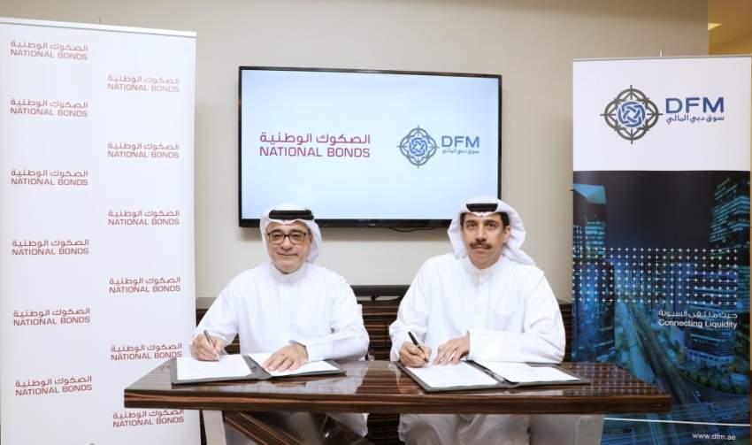 اتفاقية تعاون بين مركز دبي المالي العالمي والصكوك الوطنية