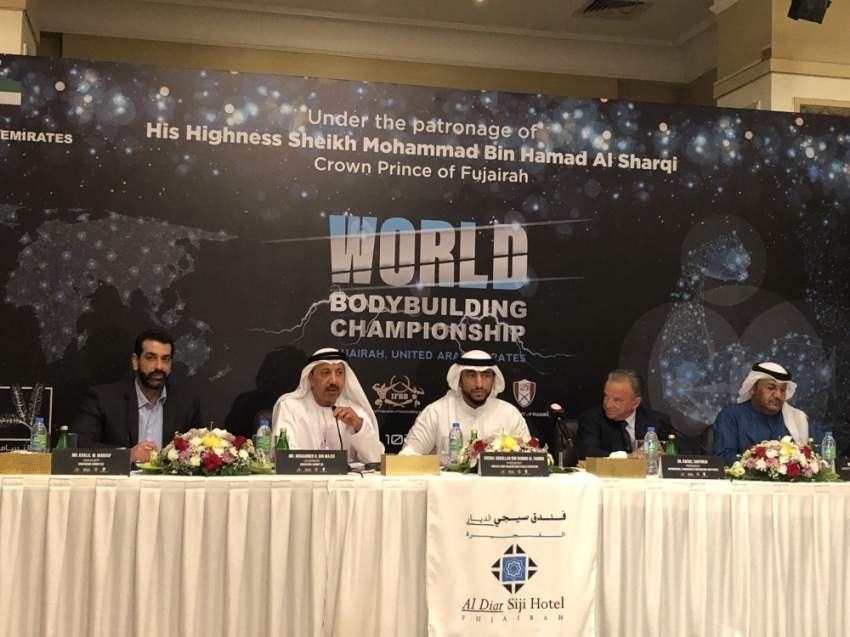 من المؤتمر الصحافي لبطولة العالم لبناء الأجسام في الفجيرة. (الرؤية)