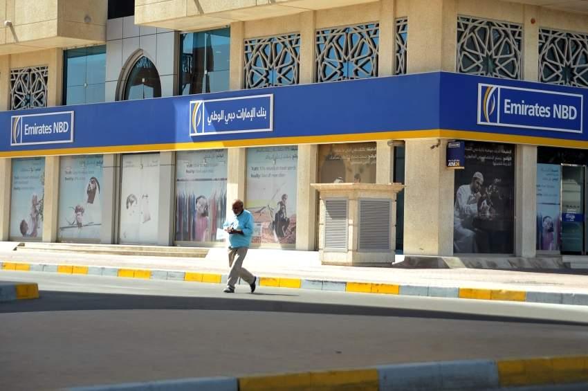 بنك دبي الأمارات الوطني - شارع النجدة - أبوظبي