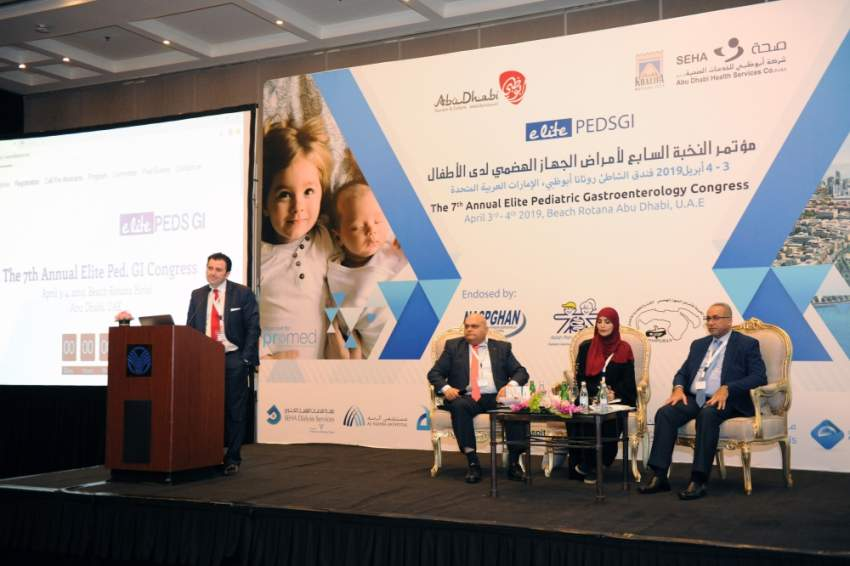 جانب من مؤتمر النخبة الدولي السابع لأمراض الجهاز الهضمي لدى الأطفال في أبوظبي. (الرؤية)