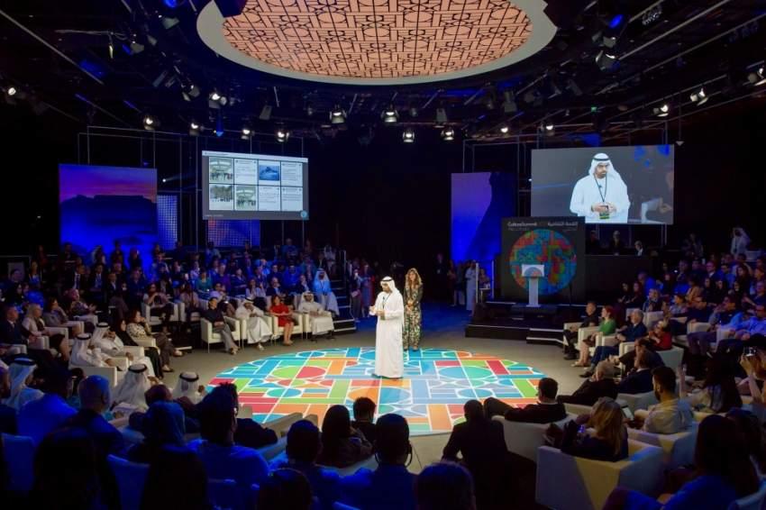 القمة تناقش موضوعات تتعلق بالفن والتراث والتكنولوجيا. (الرؤية)