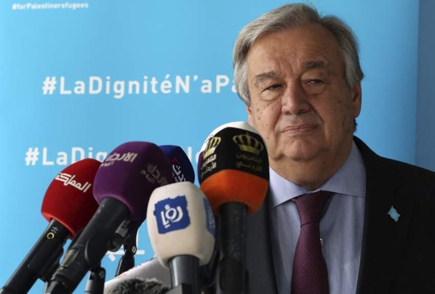 لأمين العام للأمم المتحدة أنطونيو غوتيريش