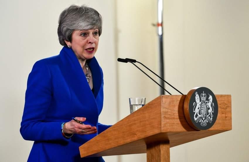 تمديد مهلة خروج بريطانيا حتى نهاية أكتوبر
