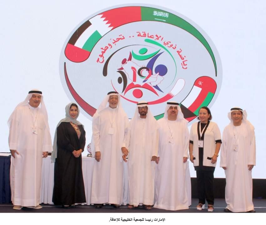 عقب انتخابات عمومية الجمعية  الخليجية للإعاقة في المنامة. (وام)