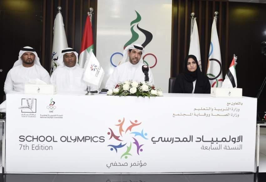 من اجتماع اللجنة الأولمبية الوطنية. (الرؤية)