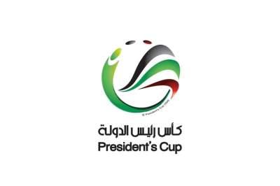 شعار كأس رئيس الدولة