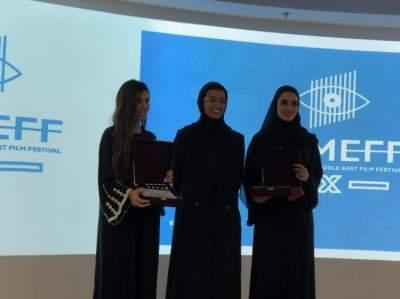 نورة الكعبي مكرمة الدكتورة اليازية ناصر الفلاسي وريم فاخر الزركان موسستا المهرجان. (الرؤية)