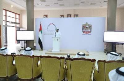 مؤتمر الشؤون الإسلامية