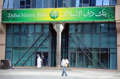 بنك دبي الإسلامي - شارع محمد بن زايد - أبوظبي