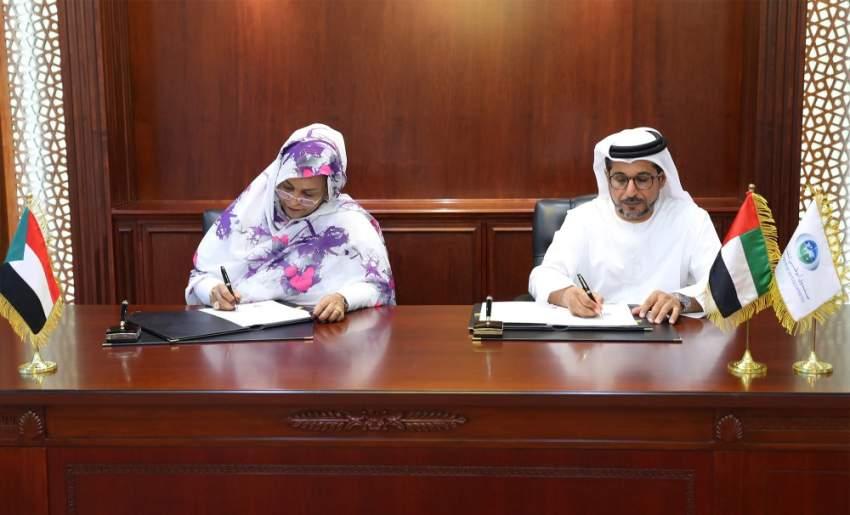 «أبوظبي للتنمية» يودع 250 مليون دولار في البنك المركزي السوداني