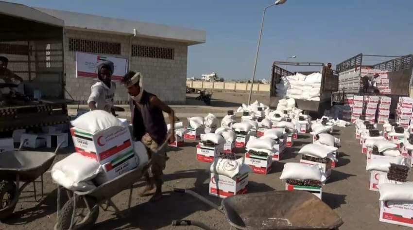 الإمارات تطلق حملة رمضانية يستفيد منها أكثر من 2.5 مليون يمني