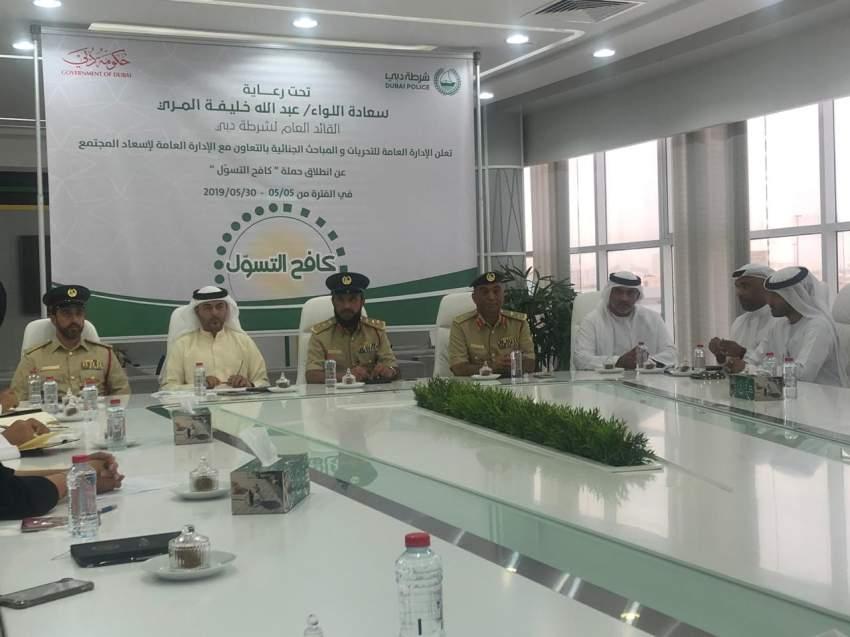 خلال المؤتمر الصحفي  للإعلان عن انطلاق حملة كافح التسول في دبي. (الرؤية)