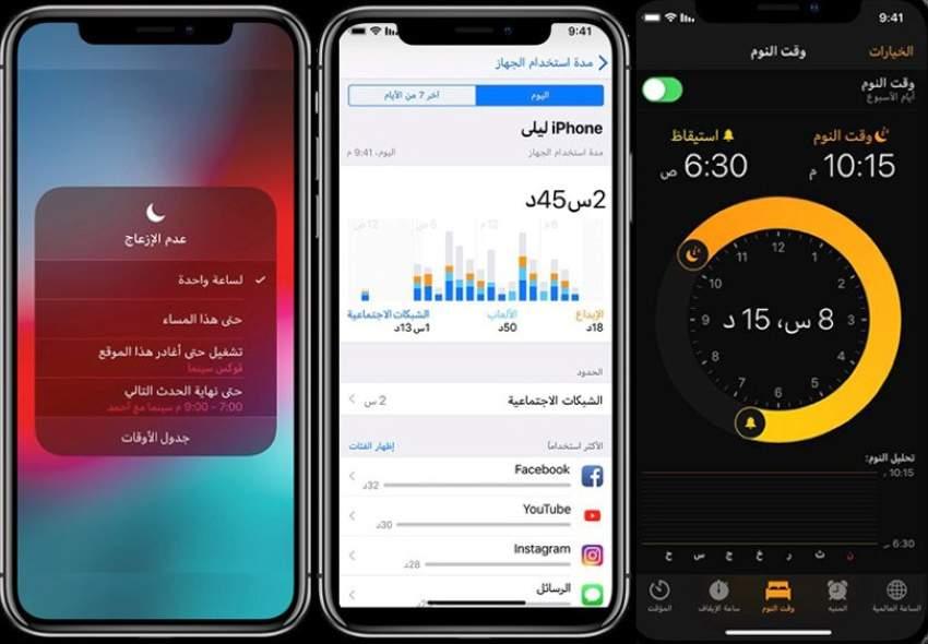 تحقيق التوازن في رمضان بمساعدة أجهزتك الالكترونية