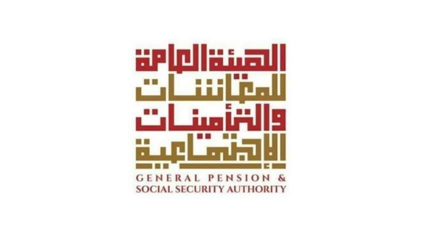 المعاشات: التسجيل والاشتراك عن المواطنين العاملين في القطاعين الحكومي والخاص إلزامي