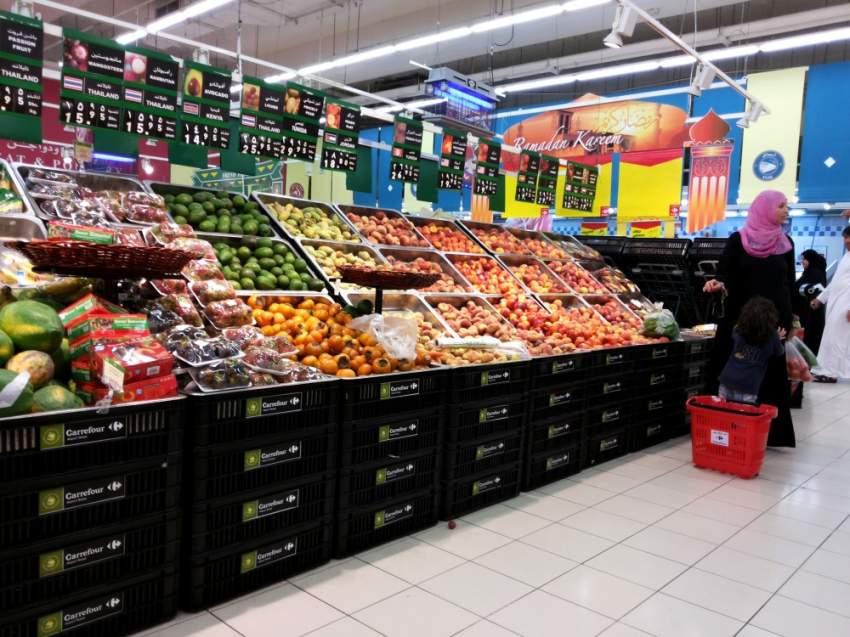 حماية المستهلك تحذر المتسوقين من العروض الترويجية