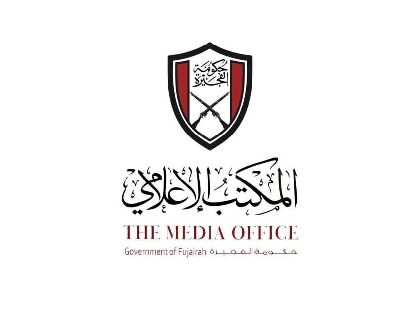 المكتب الإعلامي لحكومة الفجيرة ينفي حدوث انفجارات في  ميناء الفجيرة
