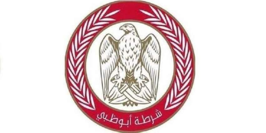 شرطة أبوظبي تبحث آلية تخطيط الحوادث