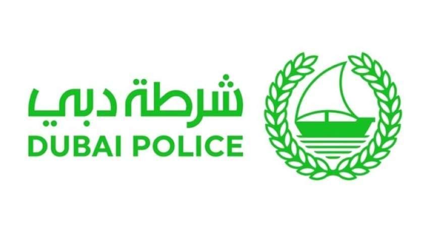 شرطة دبي تتيح فرصة تجديد المركبات بدون دفع المخالفات
