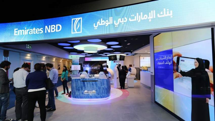 الإمارات دبي الوطني يطلق منصة معا أفضل أخبار صحيفة الرؤية