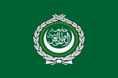 الجامعة العربية تعمم دعوة العاهل السعودي لعقد قمة عربية طارئة على الدول الأعضاء
