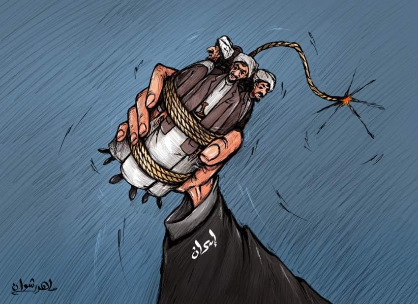 إيران في قبضة العالم