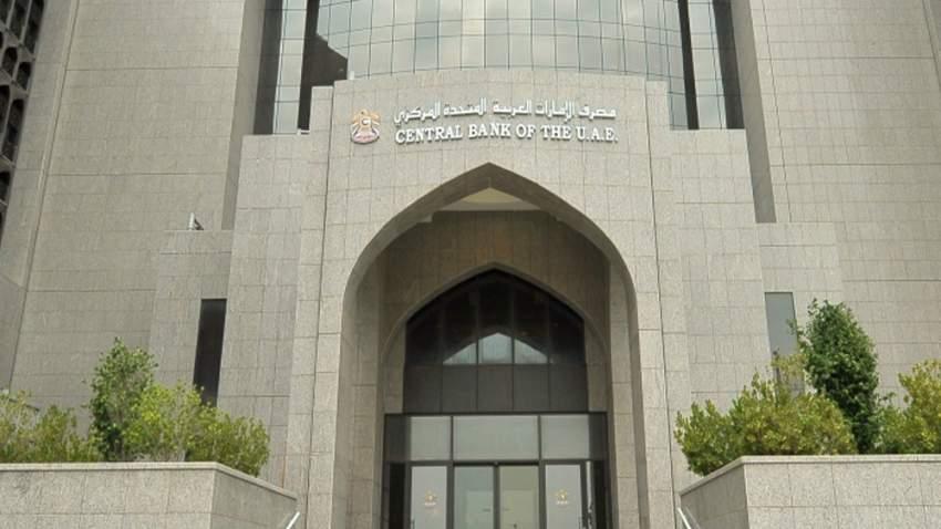 19.8 مليار درهم قيمة المنح التي قدمتها الإمارات خلال 2018