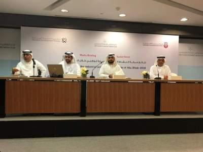 خلال الإحاطة الإعلامية لإعلان نتائج النشاط الصناعي في أبوظبي العام الماضي. (الرؤية)