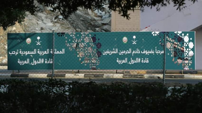 مصدر الصورة: موقع العربية