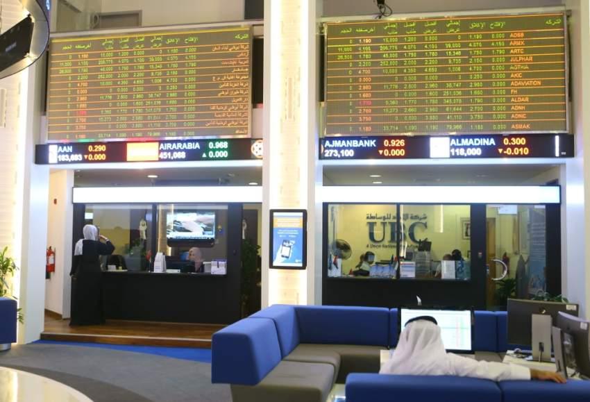 العديد من الشركات في سوق دبي المالي مُنيت بخسائر خلال الربع الأول من العام. (الرؤية)
