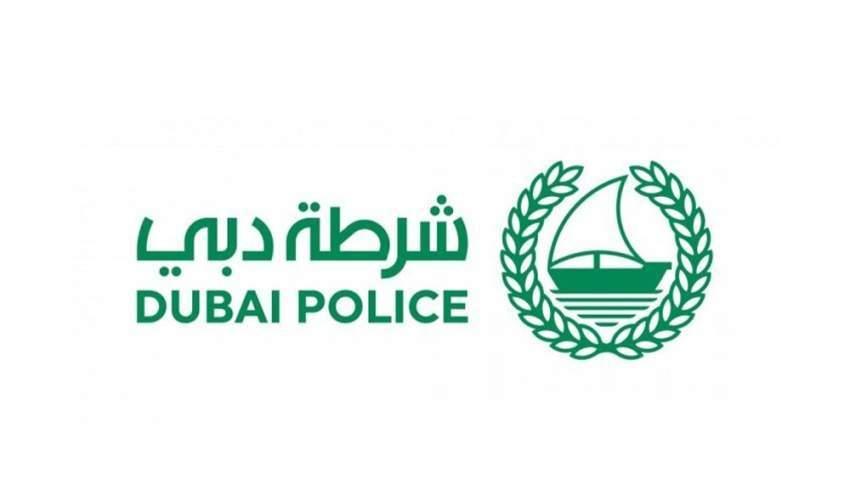 شرطة دبي تُهنئ القيادة الرشيدة وشعب الإمارات بعيد الفطر المبارك